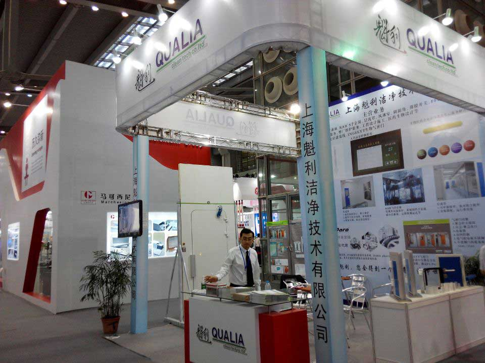 Ingelyt en China-Pharm 2014