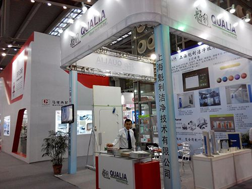Ingelyt at China Pharma 2014 - Ingelyt Clean Room Engineering - GMP Consulting