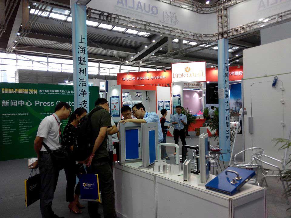 Ingelyt en China Pharm 2014
